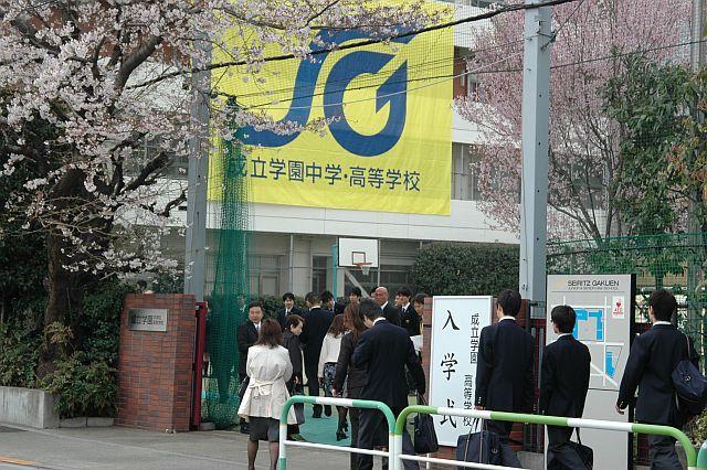 2011_entrance.jpg