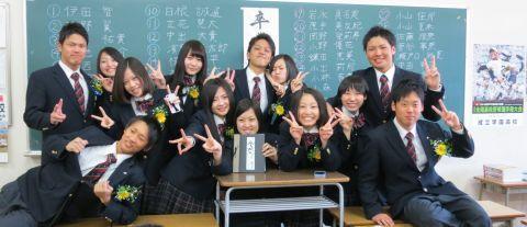20120303%20grad%20students.jpg