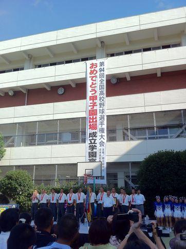 20120907_kosh0.jpg