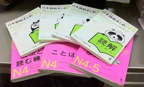 20121208_JLPT.jpg