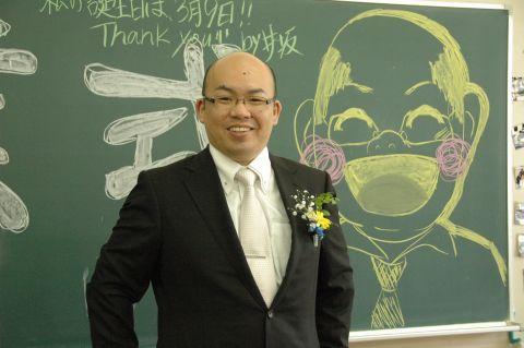 20130303%20Ikezawa%20Sensei.jpg