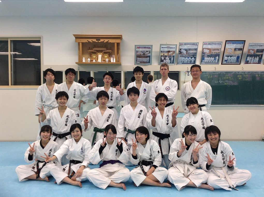 Seiritsu International Education: Chosen High School karate