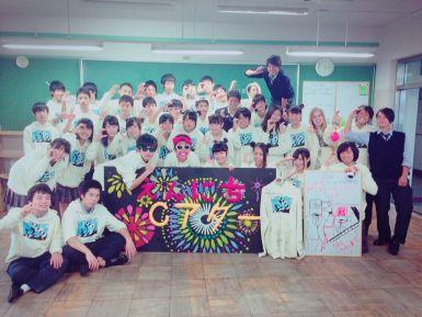 20151005_MH1.jpg