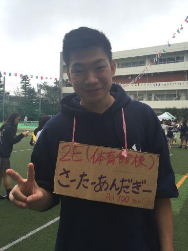 20160924_Tai.JPG