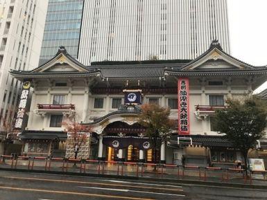 20171128_Kabuki1.JPG