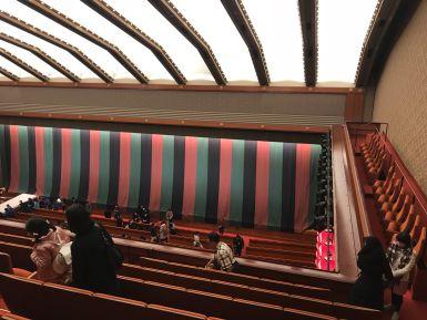20171128_Kabuki2.jpg