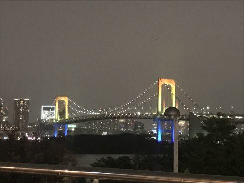 20181213 Rainbow bridge.JPG