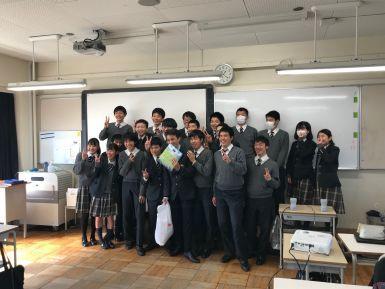 20190130 Jiei class.jpg