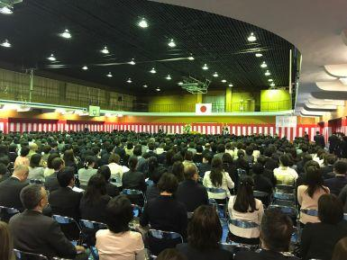 20190408 ceremony1.jpg