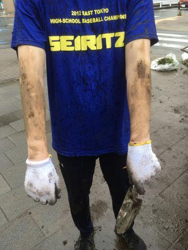 20210619 muddy1.jpg