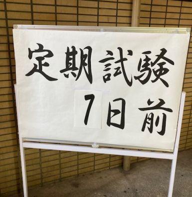 20211004 sign.jpg