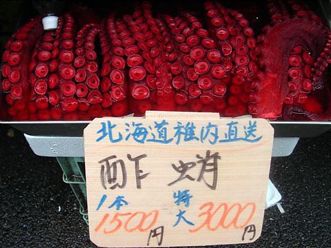 Ameyoko%20octopus.jpg
