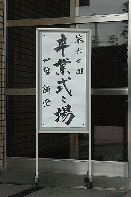 Gate%20sign.jpg