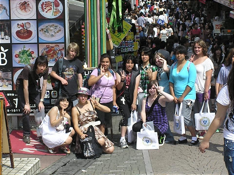 Group%20Harajuku.JPG