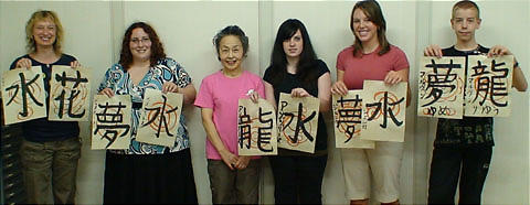 Group%20shodo.jpg