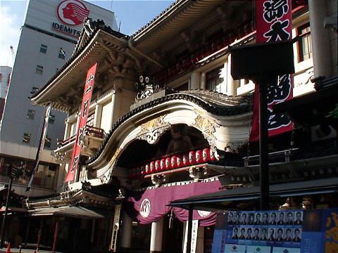 Kabuki-za.jpg