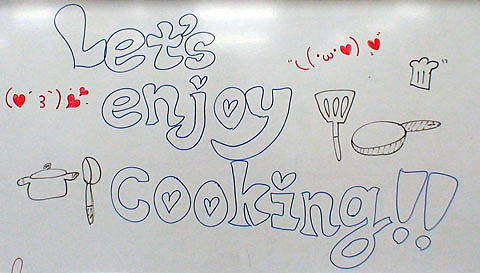 Let%27s%20enjoy%20cooking.jpg