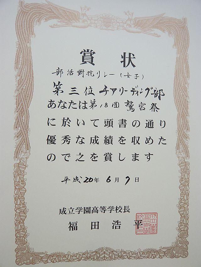 P1020509.JPG