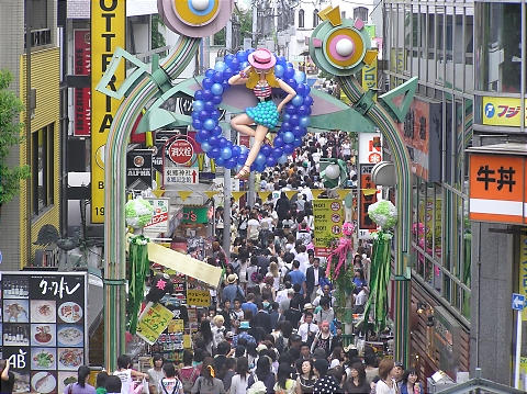 Takeshita%20Dori.JPG