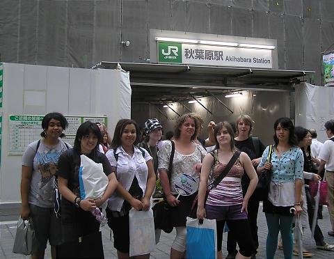 group%20akihabara.JPG