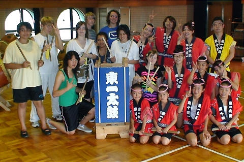 group%20taiko.JPG