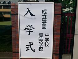 nyugakushiki_3.jpg
