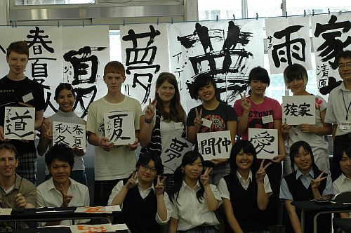 shodo%20group%20and%20club.jpg